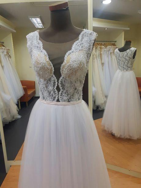Suknia ślubna 36 38 40 pudrowy róż różowa LUBLIN