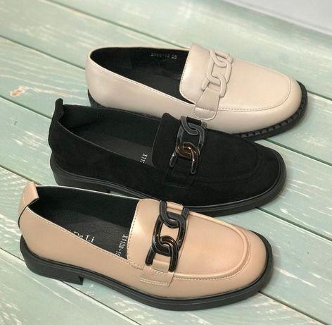 Черные женские лоферы, туфли