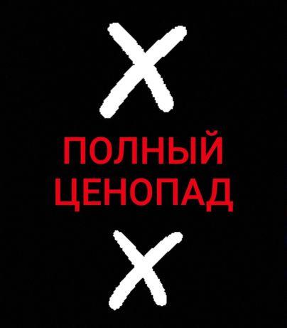 НОВЫЙ КАЛЬЯН по САМОЙ низкой цене в ЛУГАНСКЕ! Российское качество!