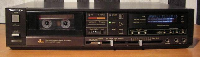 Magnetofon kasetowy Technics RS-B40 srebrny