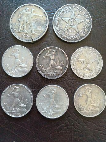 50 копеек,полтинник,1 рубль серебрянные монеты ссср дореформа