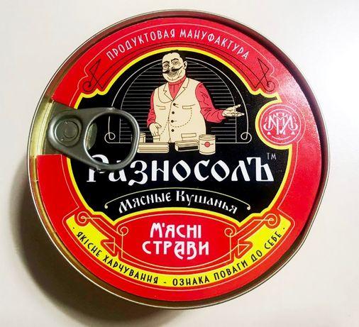 Крафтові м'ясні консерви ТМ РАЗНОСОЛ