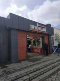 Продам  место на рынке Курчатовский