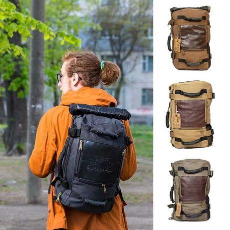 Городской рюкзак -сумка для путешествий  4 цвета
