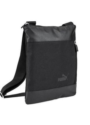 NEW !Барсетка сумка мужская через плечо месенджер! Puma/Nike/Reebok