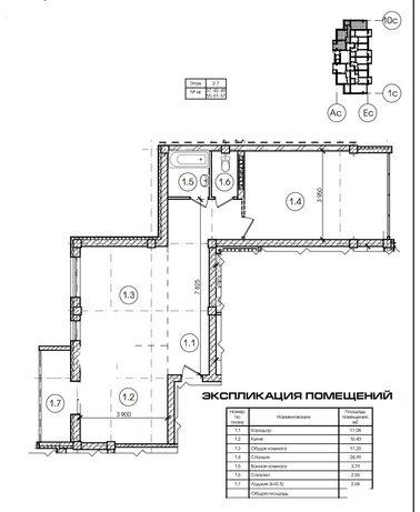 Продам трёхкомнатную квартиру 81м2 жк Олимпийский жм Левобережный-3