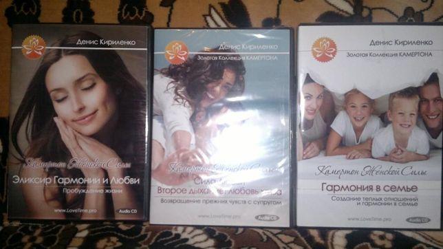 CD Эликсир Гармонии и Любви