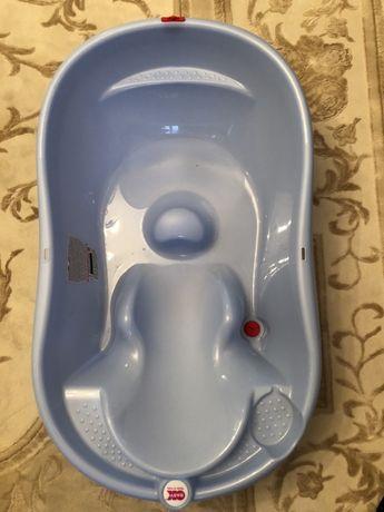 Ванночка для купания малыша