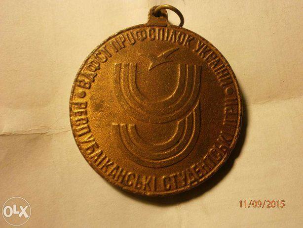 Республиканские студенческие игры-медальон