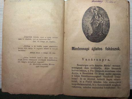 Старинная книга 1902г