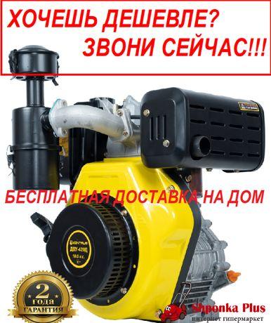 Двигатель дизель 10 на мотоблок! АКЦИЯ! Бесплатная доставка по Украине
