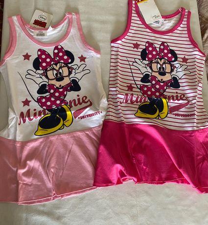 Распродажа детской одежды тмSuncity