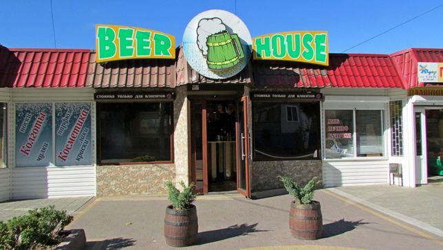 Продам бизнес по продаже разливного элитного пива.