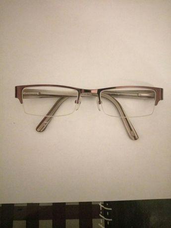 INFINITY okulary dzieciece do dali OP-1.0 os105/OL-1.0 os55 minusy