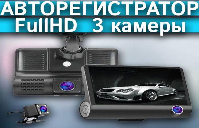 Топ! Видеорегистратор XOKO 170 °, 30 к/с, FullHD, 3 камеры!