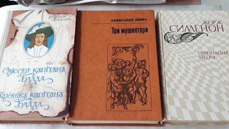 Книги приключения, исторические, детективы.