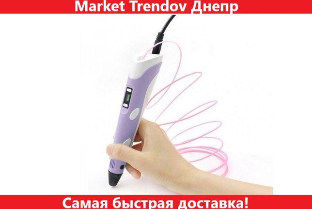 3D ручка c LCD дисплеем (3D Pen-2) +Подставка.Цвет фиолетовый.