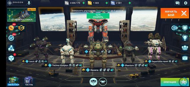 Аккаунт War Robots на android