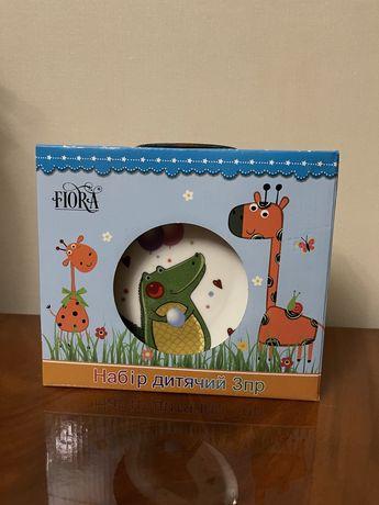Набор детской посуды Fiora