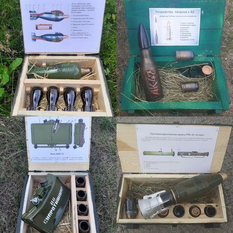 Подарочные наборы мужчине штоф мина патрон рпг боевой резерв military