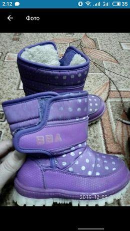 Зимові чобітки ДУЖЕ ТЕПЛІ на дівчинку 26 розмір