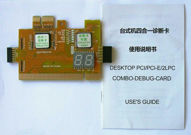POST карта TL460s Plus PCI PCI-E LPC для перевірки материнськ. плат ПК