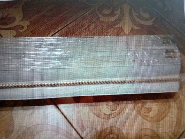 Продам подвійний карниз алюмінієвий