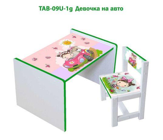 Детский стульчик+стол. Дитячі меблі. Стіл з стільцем