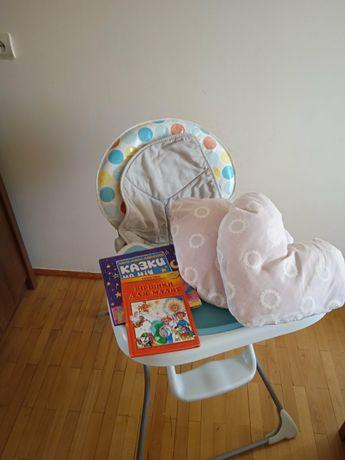 Крісло для годування.+Подарунок
