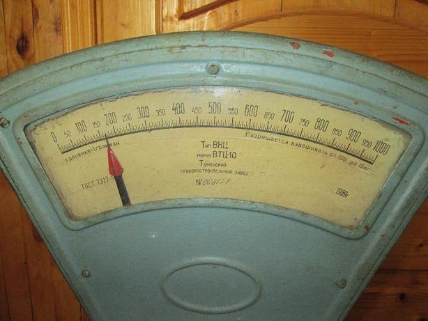 весы (вага)