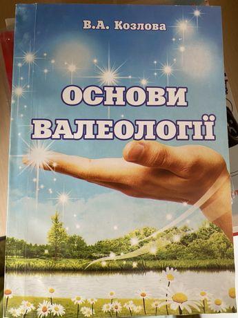 Учебная книга