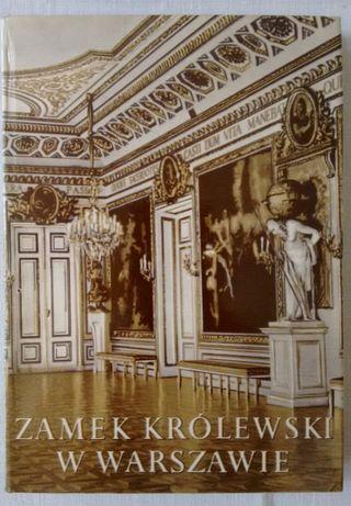 Zamek Królewski w Warszawie - Aleksander Gieysztor