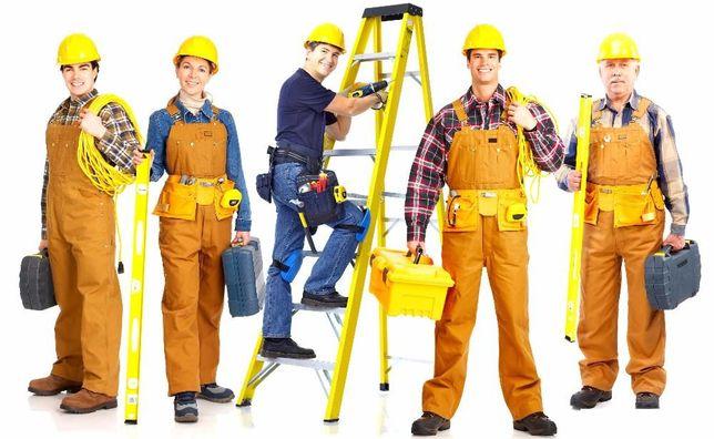 ремонт квартири, будинку, коттеджа та будь якої нерухомості