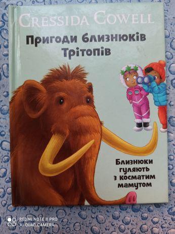 Книги из Макдональдса