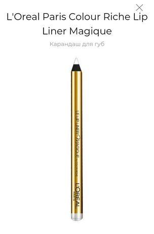 Карандаш для губ L'Oreal Paris Colour Riche Lip Liner Magique
