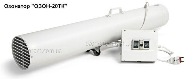 Озонатор OZON-PROM® эффективнее любой кварцевой бактерицидной лампы