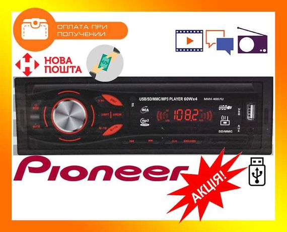 Автомагнитола Pioneer GT-650UA USB FM Магнитола Пионер ЮСБ + Гарантия