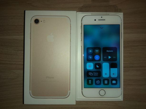 Apple iPhone 7 | 32 Gold
