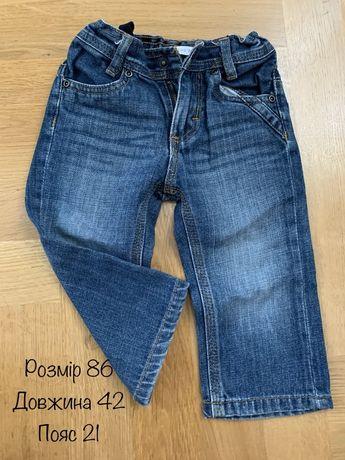 Джинси , штани , дитячі джинси