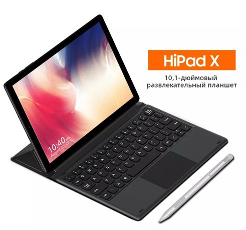 ПОСЛЕДНИ НОВЫЙ планшет Chuwi HiPad X 4/128 Gb 4G 8 ядер Android 10 IPS