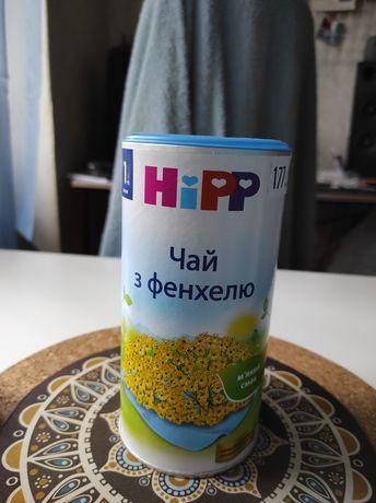 Чай з фенхелю для немовлят Hipp до 07.22