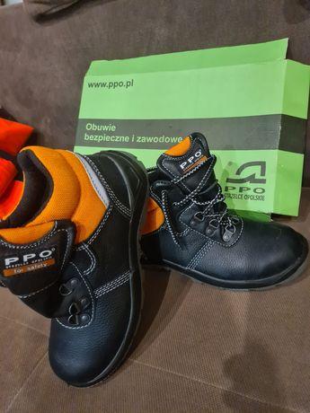 buty PPO 307 obuwie robocze