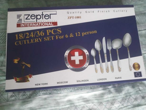 Подарунковий набір столових приборів  Zepter