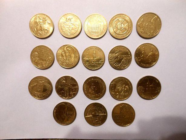 Całe roczniki monet dwuzłotówkowych.