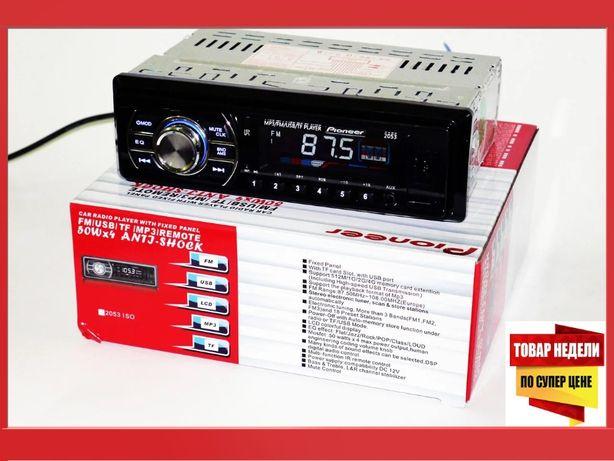 Автомагнитола Pioneer 2053 MP3 SD USB AUX FM (Магнитола пионер)