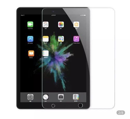 Закаленное защитное стекло iPad Air 3 10.5 дюйма