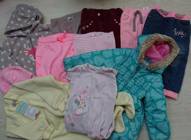 Zestaw paka dziewczynka jesień/zima 86 kurtka, polar, spodnie, piżamy