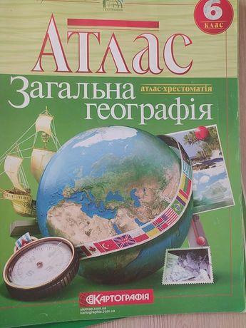 Атлас 6 клас