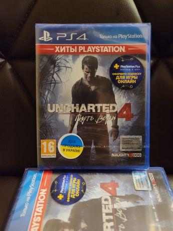 Продам Uncharted 4 (Анчартед 4)