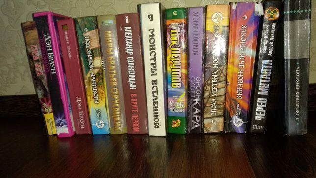 Книги всем лотом